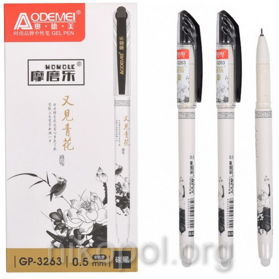 "Ручка ""пиши-стирай"" ""GP-3263"", черная"