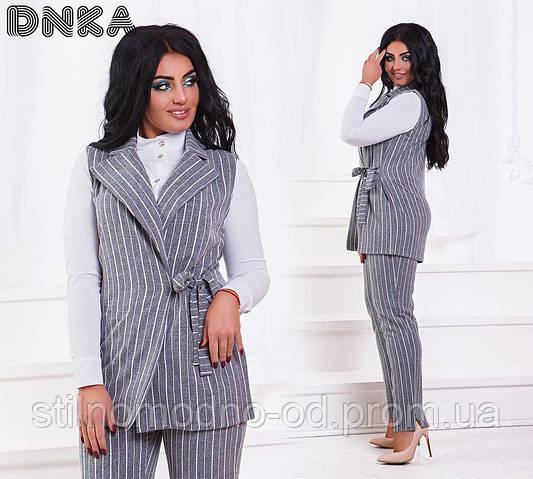 Женский костюм двойка брюки + жилет