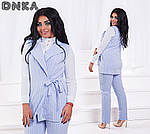 Женский костюм двойка брюки + жилет, фото 2