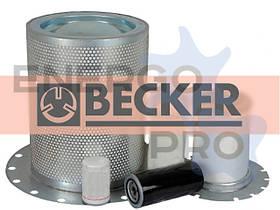 Сепаратор Becker 065401 (Аналог)