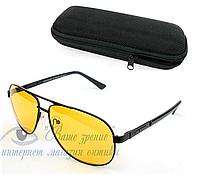 Очки для водителей антибликовые Loris POLARIZED (вождение в условиях сниженной видимости) Код:632