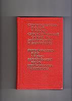 Сербскохорватско-русский и русско-сербскохорватский словарь по электротехнике и электронике.