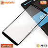 Защитное стекло Mocolo OnePlus 5T Full cover (Black)