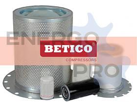 Сепаратор Betico 4031658 (Аналог)