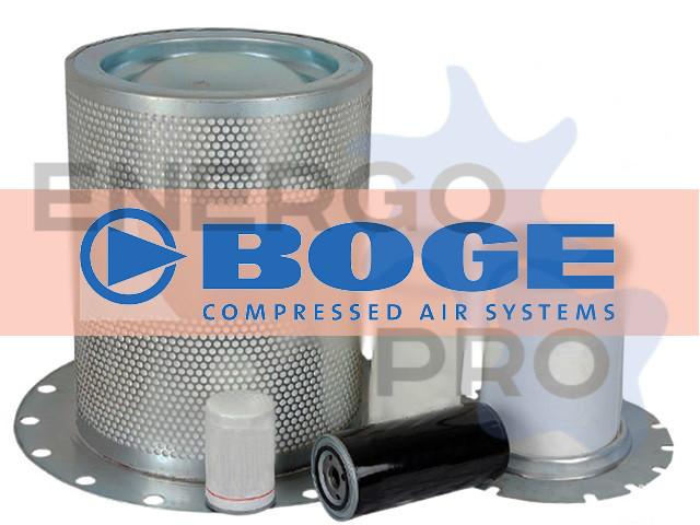 Сепаратор Boge 5750002662P (Аналог)