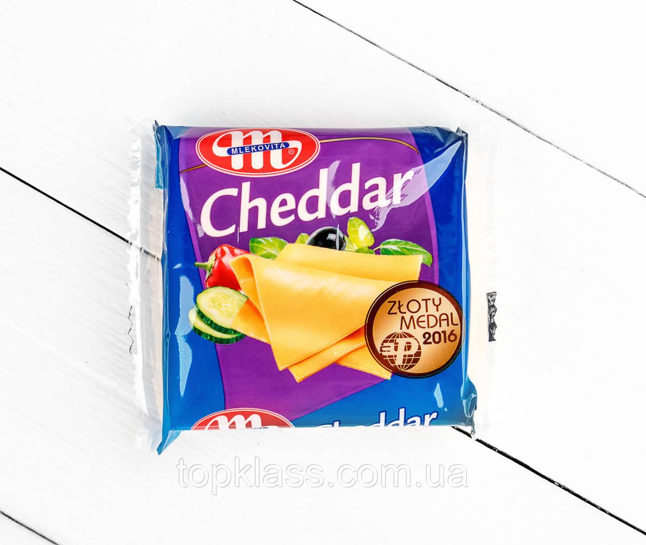 Сыр тостовый Чеддер Mlekovita 130г Польша, слайсы