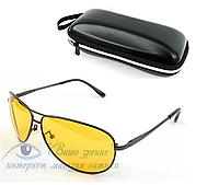 Очки для водителей антибликовые Bellessa (вождение в условиях сниженной видимости) Код:6810