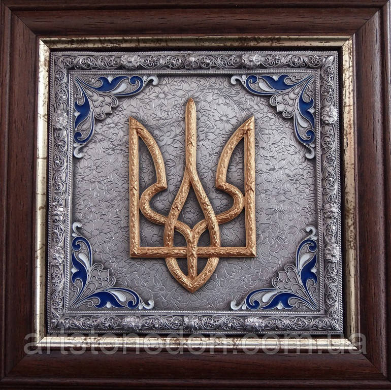 Державний герб України, тризуб зі сріблом й позолотою