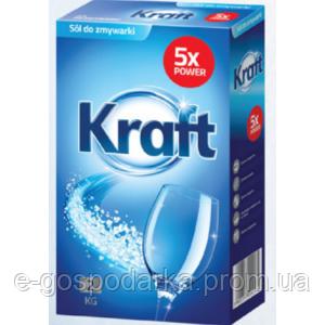 Соль для посудомоечных машин Kraft 2 кг