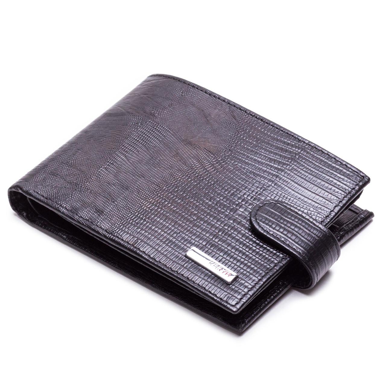 Мужское портмоне кожаное черное Karya 0418-076