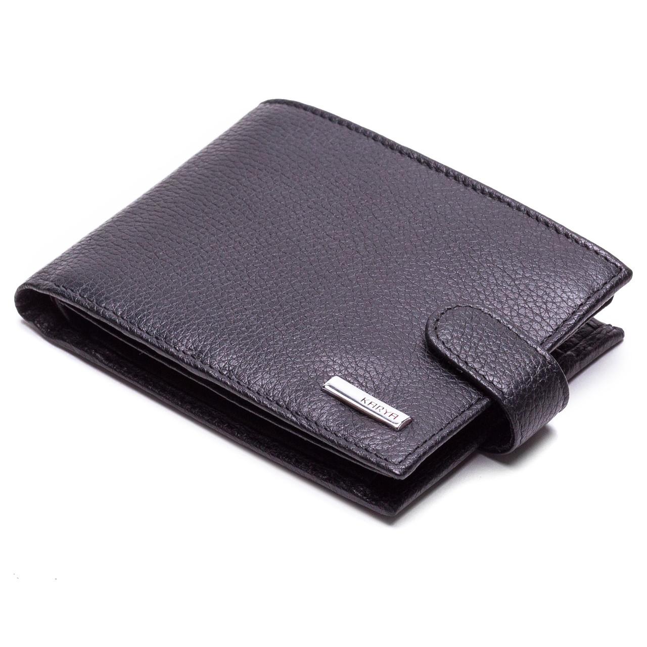 Мужское портмоне кожаное черное Karya 0418-45