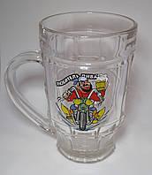 Пивной бокал, стакан