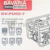 Мотопомпа 500 л/мин, 7 м всасывание, 23 м подача, для чистой и грязной воды, осушения и водоснабжения, Bavaria, фото 10