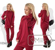 Женский спортивный костюм из двунитки