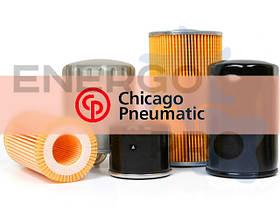 Масляный фильтр Chicago Pneumatic 6211472650 (Аналог)