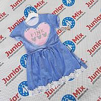 Детский котоновый сарафан для девочек  оптом B.B.W kids