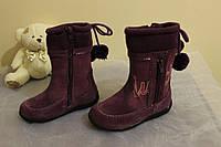 Демисезонные сапоги для девочки Фиолет Размер 25