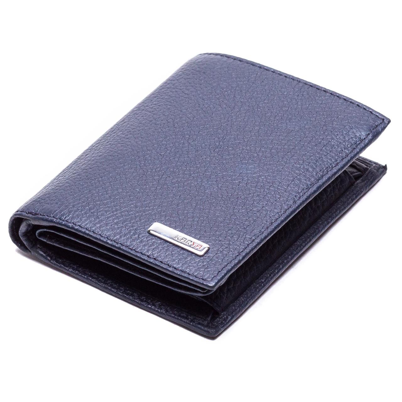 Мужское портмоне Karya 0932-44 кожаное синее