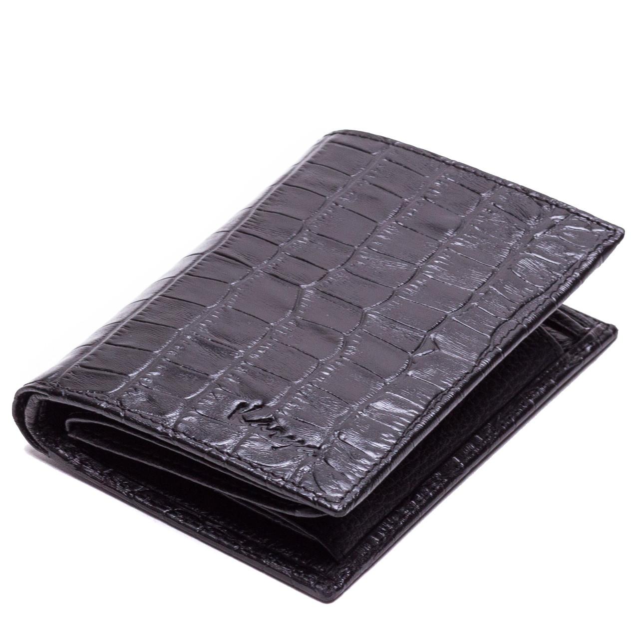 Мужское портмоне Karya 0932-53 кожаное черное