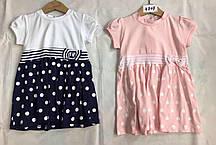 Платье для девочек Dream Girl оптом, 1-5 лет. {есть:1 год}