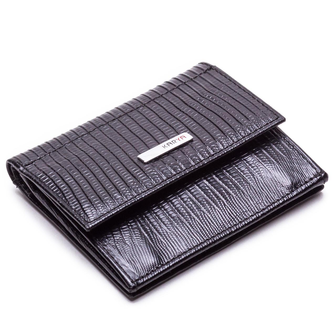 Мужской кошелек кожаный черный Karya 098-076