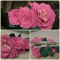 Заколка-роза для волос из фоамирана, украшение для волос ручной работы, 10 см.