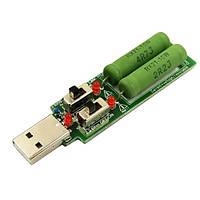 USB нагрузочный резистор, нагрузка со свичем 1А/2А/3А
