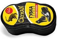 Губка для обуви CAYMAN, (мини) для кожи, замши, нубука, полимерных и лакированных материалов