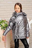 """Демисезонная модная куртка оверсайз """"Лорен"""" 128-164"""
