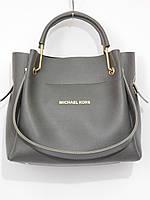 Сумка стиль Michael Kors цвет серый