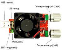 USB нагрузочный резистор, нагрузка, тестер, 35Вт