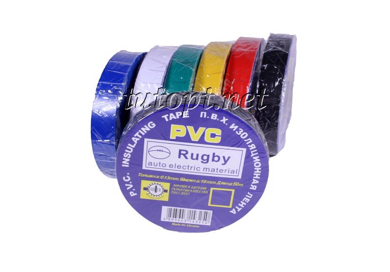 """Изолента """"PVC"""" Цветная длина - 50м, ширина - 19мм, толщина - 0,13мм."""