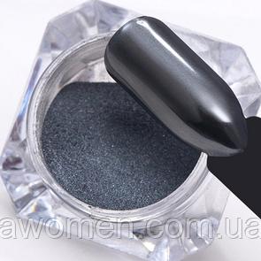 Втирка хром (черная) 1 грамм