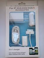 Комплект аксессуаров 5.1 Iphone 3G/3GS/4