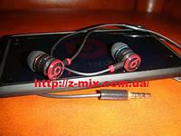 Наушники Beats by Dr. Dre красный цвет и белый цвета