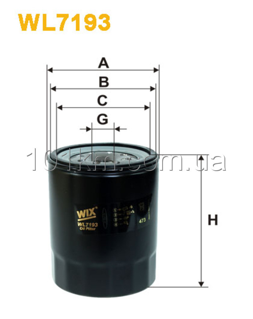 Фильтр масляный WIX WL7193 (OP 632/1)