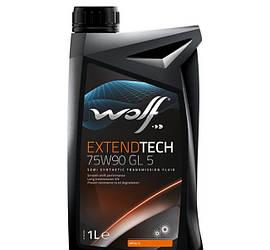WOLF EXTENDTECH 75W90 GL 5 5л