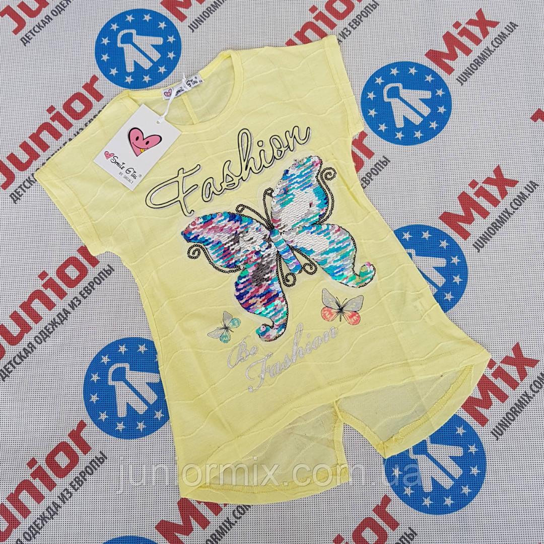 Детские футболки для девочек  оптом  Smile Girl