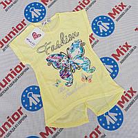 Детские футболки для девочек  оптом  Smile Girl, фото 1