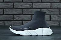 """Мужские кроссовки Balenciaga Speed Trainer """"Grey"""" (Баленсиага с носком) темно-серые с белым, реплика"""