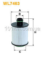 Фильтр масляный WIX WL7463 (OE 682/1)