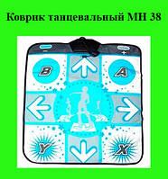 Коврик танцевальный MH 38