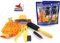 Набор для мойки / чистки велосипеда CYLION (6 предметов)