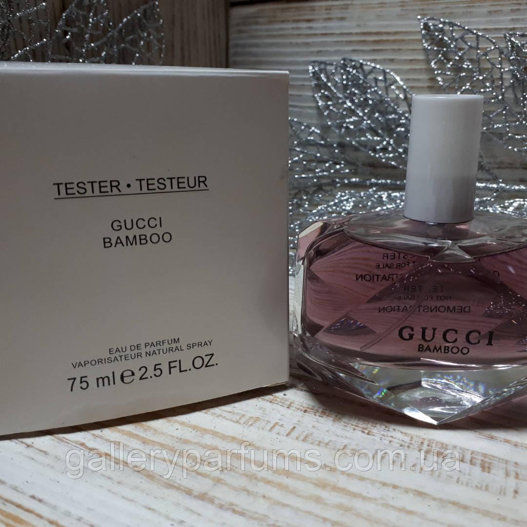 духи тестер Gucci Gucci Bamboo Eau De Parfum 75ml цена 542 грн