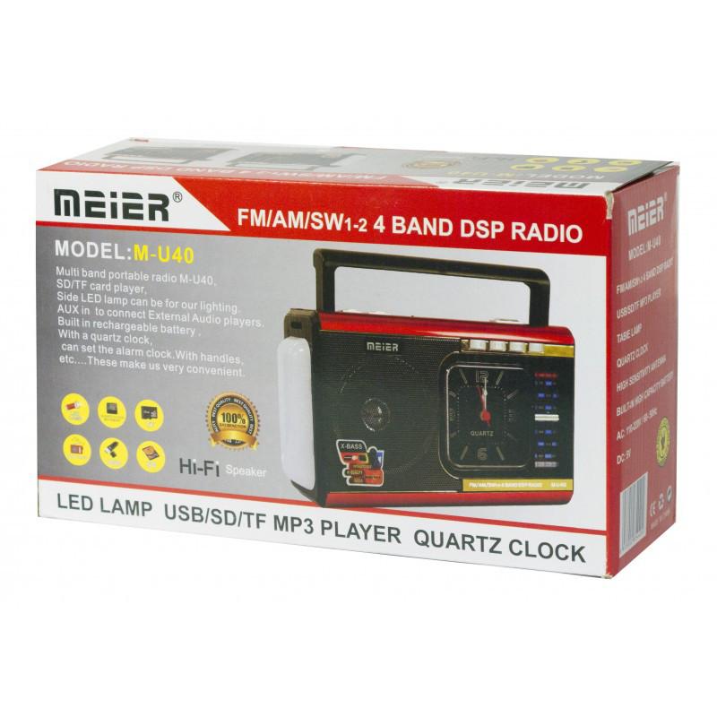 Радиоприемник M-U40 (USB.TF.SD.Часы кварцевые,фонарик)
