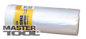 Пленка защитная с малярной лентой 1400 мм  х 20 м