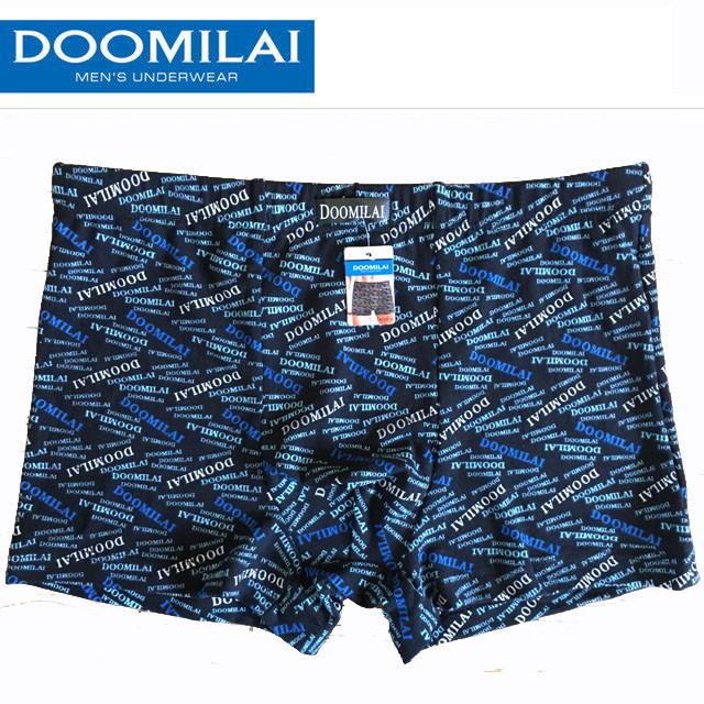 Мужские боксеры стрейчевые из бамбука «DOOMILAI» Арт.D-01024