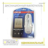 Одноканальный дистанционный выключатель Cadja K5C-1 белый