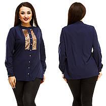 Блуза БАТАЛ  вставки пайетки 36/5046, фото 2