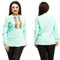 Блуза БАТАЛ  вставки пайетки 36/5046, фото 3